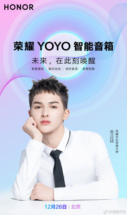 Érkezik a Honor YOYO okoshangszóró