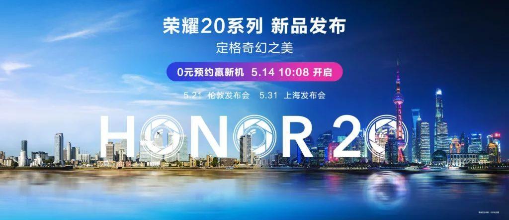 Kínában május végétől megvehető a Honor 20 Széria