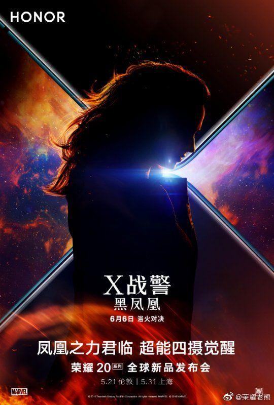 Közös X-Men: Sötét Főnix és Honor 20 Széria promóció