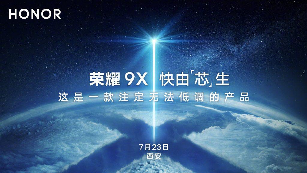 Júliusban jön a Honor 9X