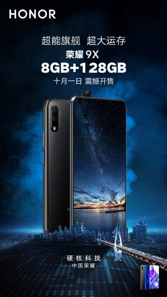 8/128 GB-os kiadást kap a Honor 9X