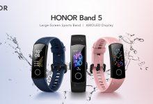 Nagyon jó áron jön a Honor Band 5