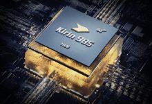 A Honor 30-ban debütált a Kirin 985 5G