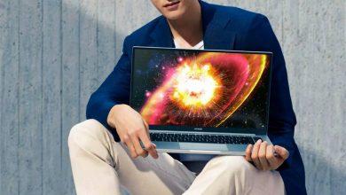 Itt az új Honor MagicBook Pro